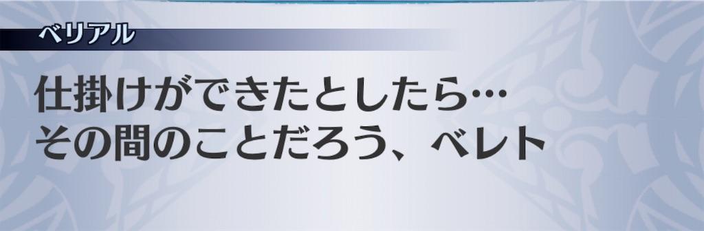 f:id:seisyuu:20200518205440j:plain