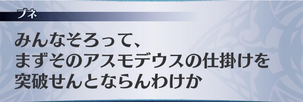 f:id:seisyuu:20200518205849j:plain