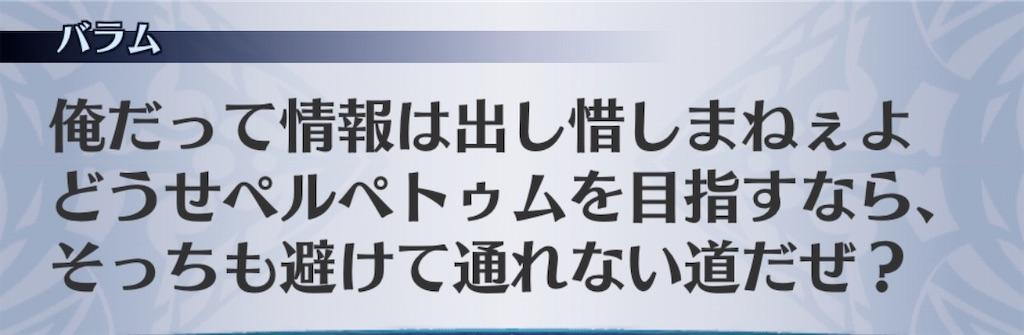 f:id:seisyuu:20200518205859j:plain