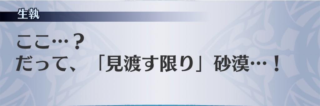 f:id:seisyuu:20200518210021j:plain