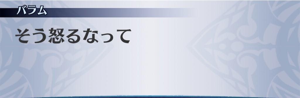 f:id:seisyuu:20200518210204j:plain