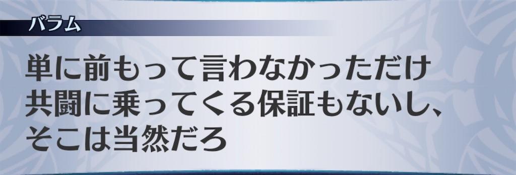 f:id:seisyuu:20200518210213j:plain