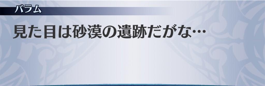 f:id:seisyuu:20200518210422j:plain