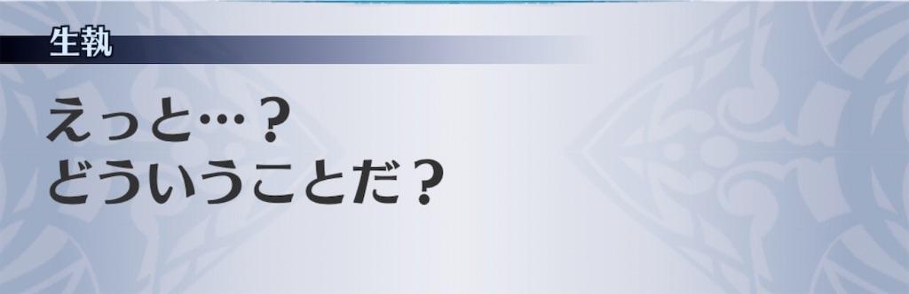 f:id:seisyuu:20200519173000j:plain