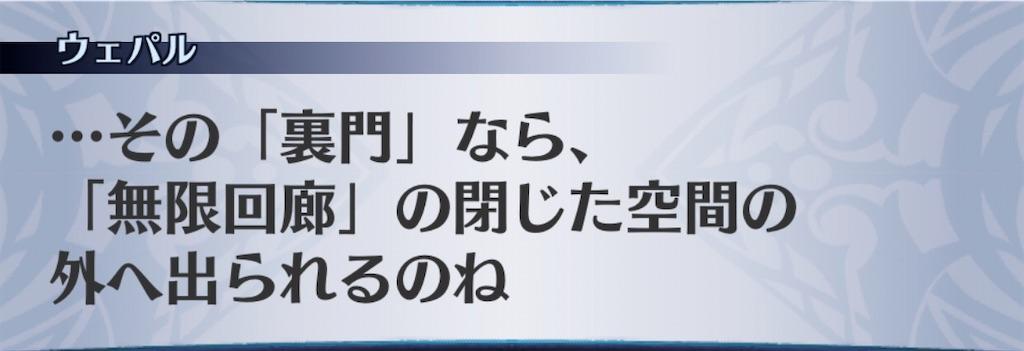 f:id:seisyuu:20200519173349j:plain