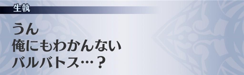 f:id:seisyuu:20200519173521j:plain