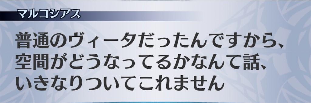 f:id:seisyuu:20200519173727j:plain
