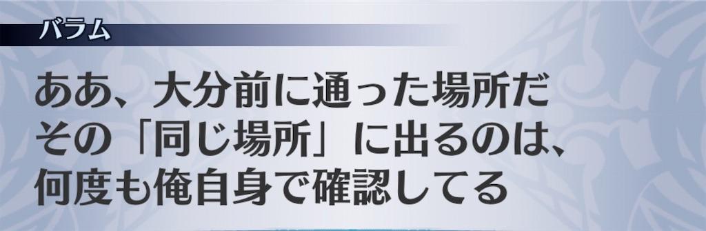 f:id:seisyuu:20200519174230j:plain