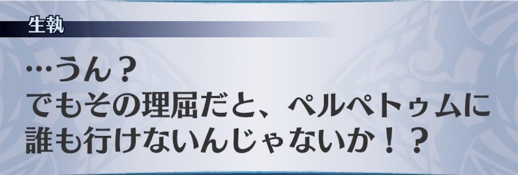 f:id:seisyuu:20200519174444j:plain