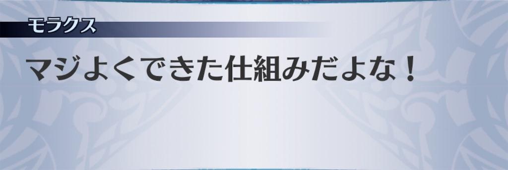 f:id:seisyuu:20200519174905j:plain