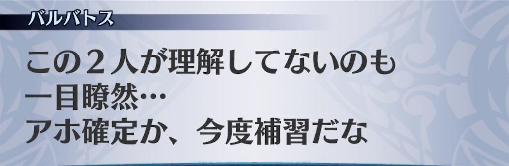 f:id:seisyuu:20200519174909j:plain