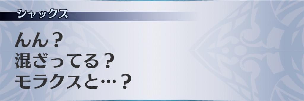 f:id:seisyuu:20200519174922j:plain