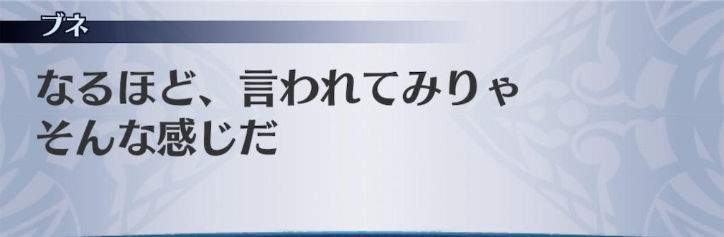 f:id:seisyuu:20200520163642j:plain