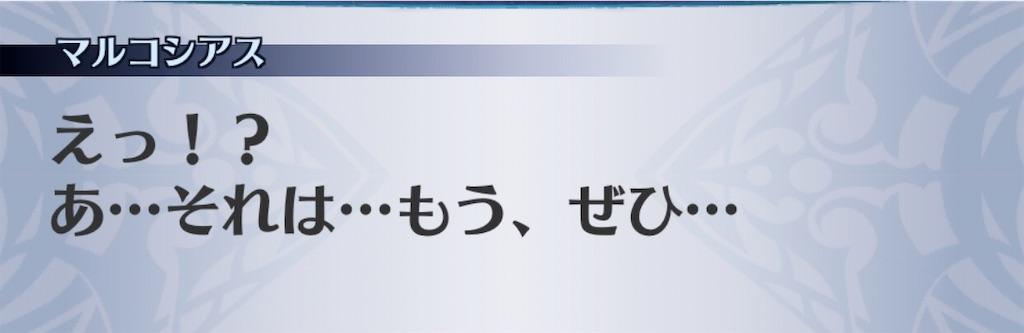 f:id:seisyuu:20200520163843j:plain