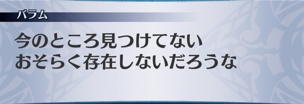 f:id:seisyuu:20200520170539j:plain