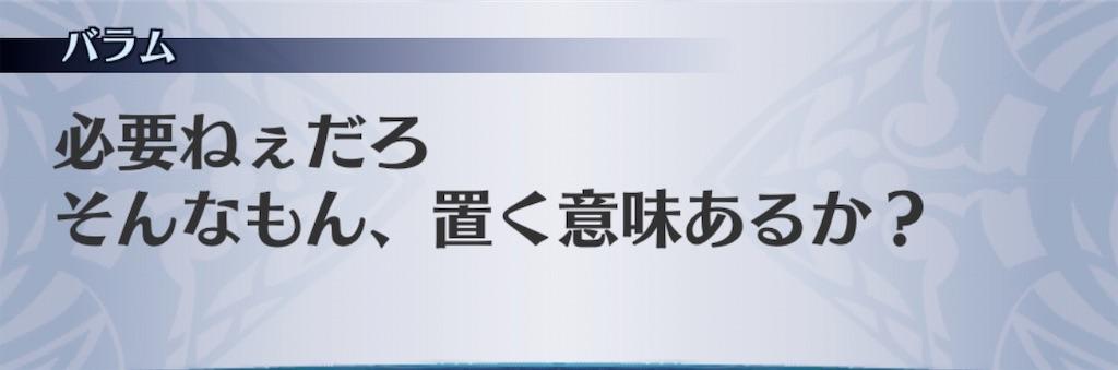 f:id:seisyuu:20200520170550j:plain