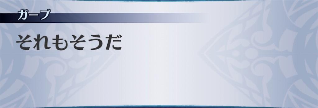 f:id:seisyuu:20200520170555j:plain