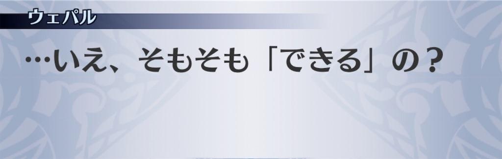 f:id:seisyuu:20200520170738j:plain
