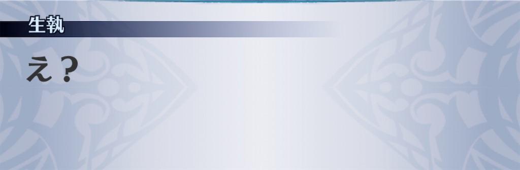 f:id:seisyuu:20200520170742j:plain