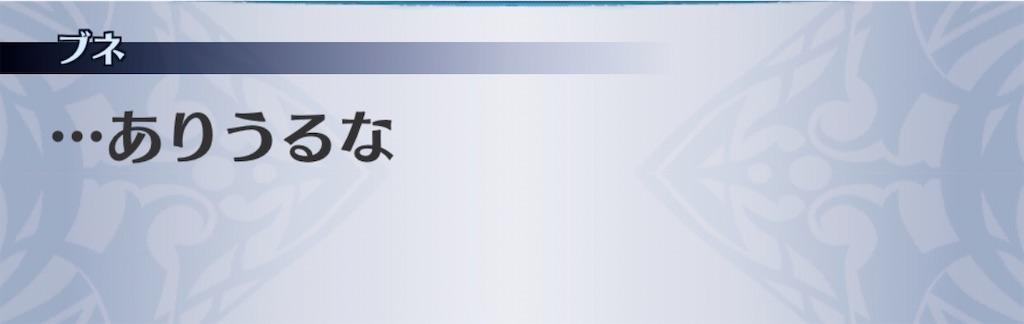 f:id:seisyuu:20200520170756j:plain