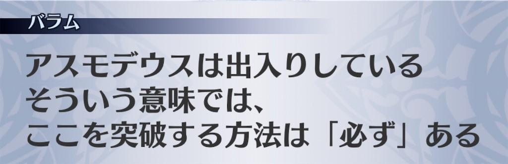 f:id:seisyuu:20200520170939j:plain