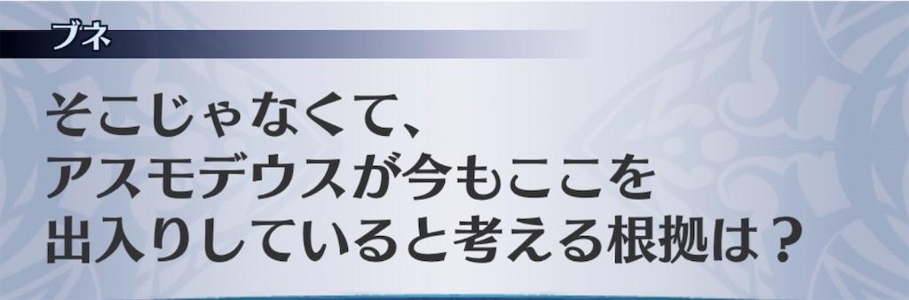 f:id:seisyuu:20200520170945j:plain
