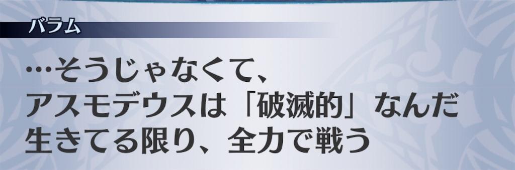 f:id:seisyuu:20200520171316j:plain