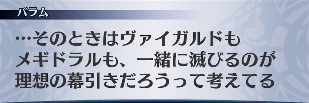 f:id:seisyuu:20200520171626j:plain