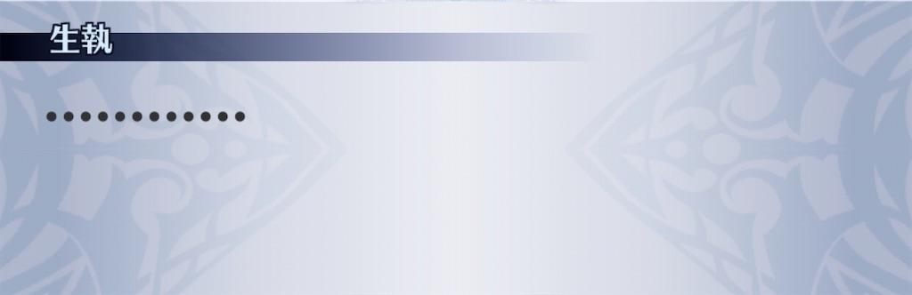 f:id:seisyuu:20200520171745j:plain
