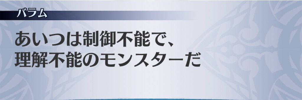 f:id:seisyuu:20200520172118j:plain