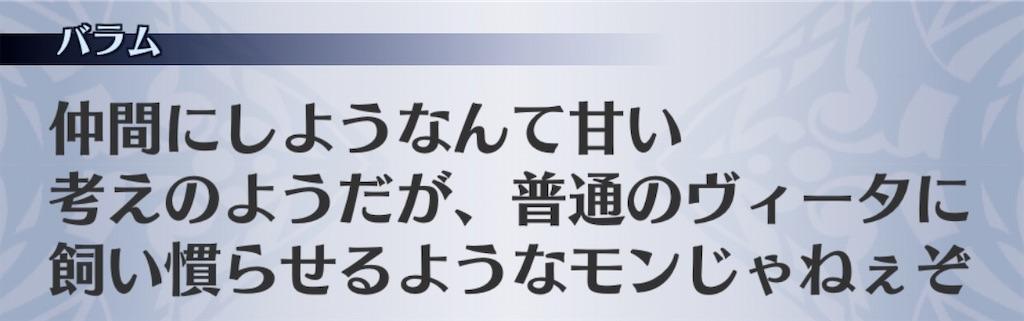 f:id:seisyuu:20200520172123j:plain