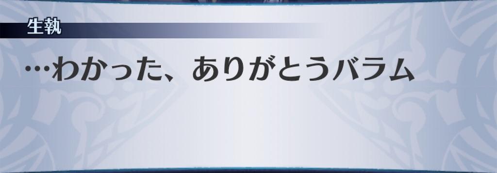 f:id:seisyuu:20200520172133j:plain