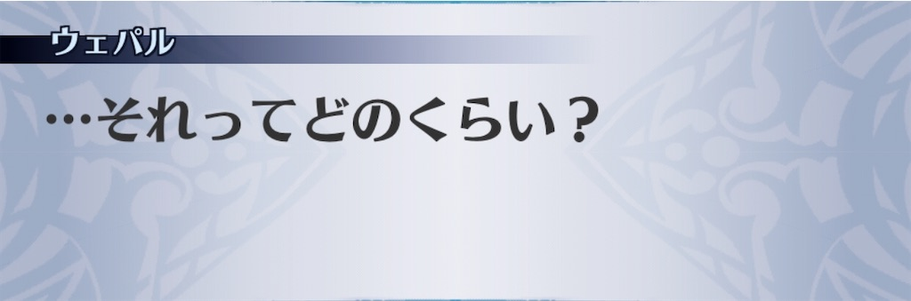f:id:seisyuu:20200520172423j:plain