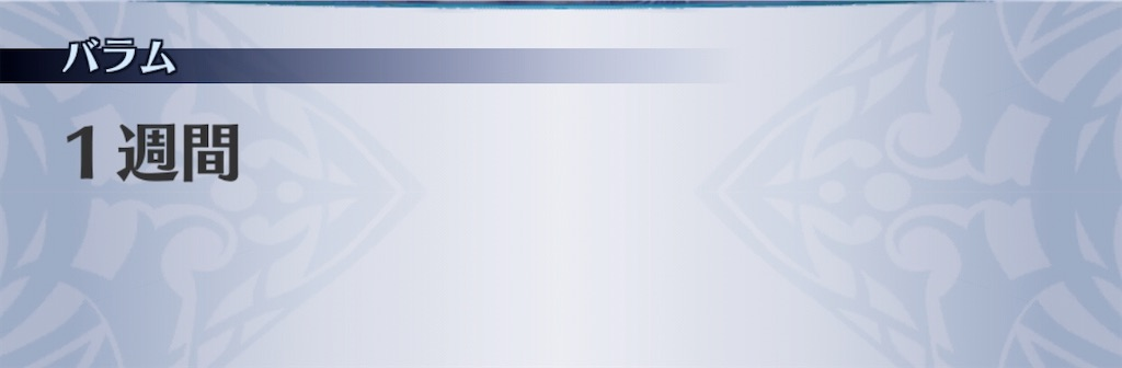 f:id:seisyuu:20200520172426j:plain