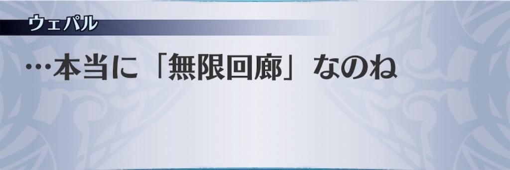 f:id:seisyuu:20200520172436j:plain
