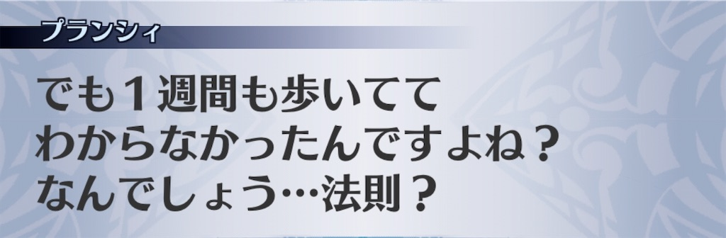 f:id:seisyuu:20200521185721j:plain