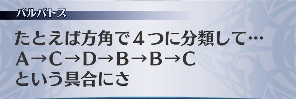 f:id:seisyuu:20200521185729j:plain