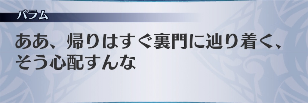 f:id:seisyuu:20200521190710j:plain