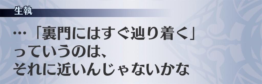 f:id:seisyuu:20200521191219j:plain