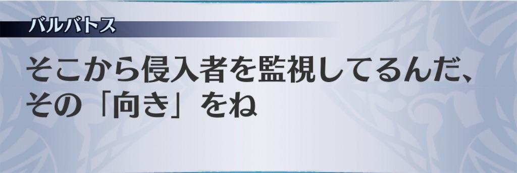 f:id:seisyuu:20200521191510j:plain