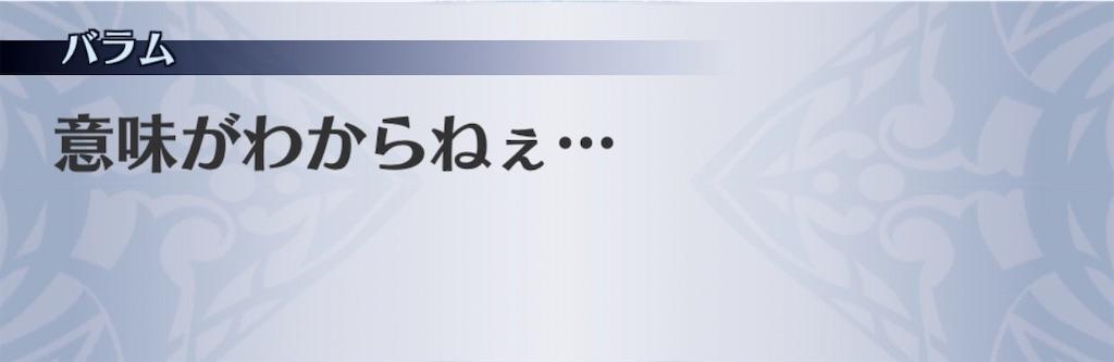 f:id:seisyuu:20200521191514j:plain