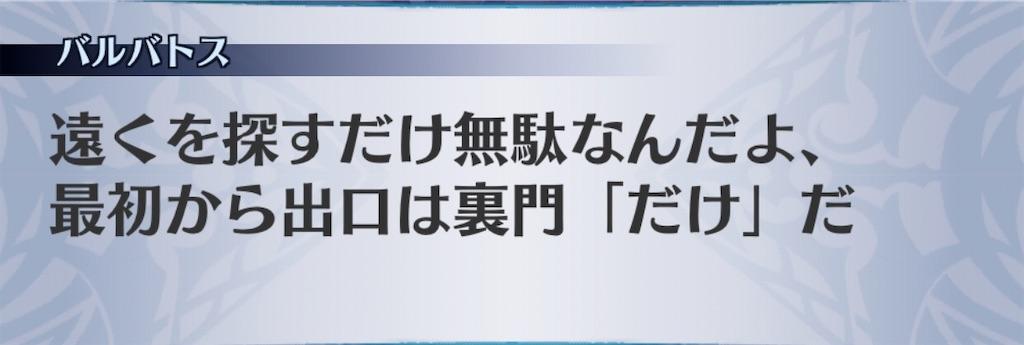f:id:seisyuu:20200521191805j:plain