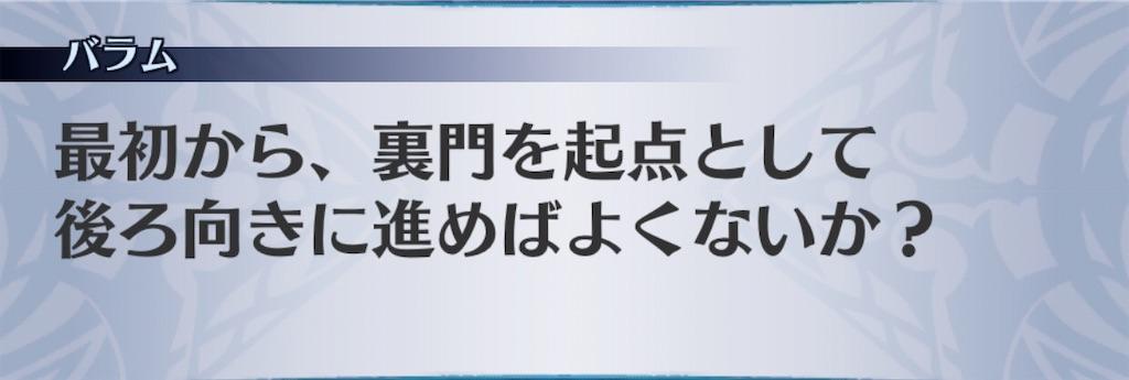 f:id:seisyuu:20200521191818j:plain