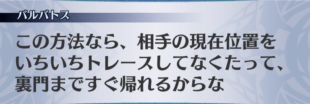 f:id:seisyuu:20200521192110j:plain