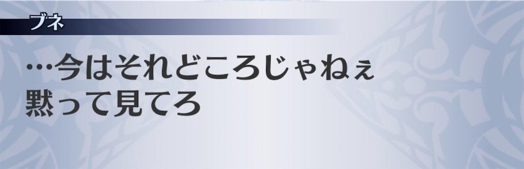 f:id:seisyuu:20200521231746j:plain