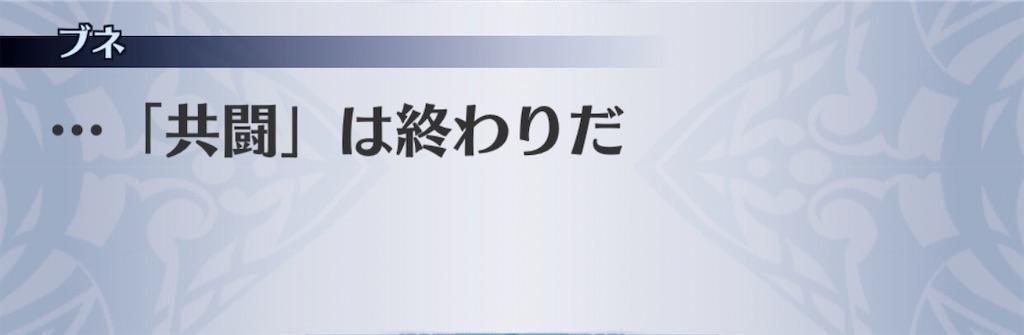 f:id:seisyuu:20200521232900j:plain