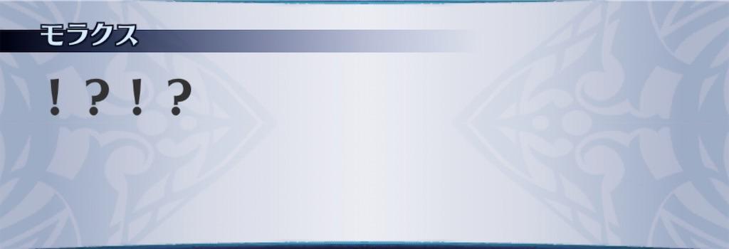 f:id:seisyuu:20200521232905j:plain