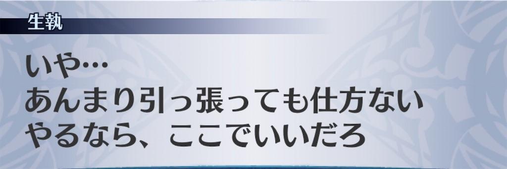 f:id:seisyuu:20200521232918j:plain