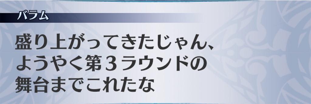 f:id:seisyuu:20200522005115j:plain