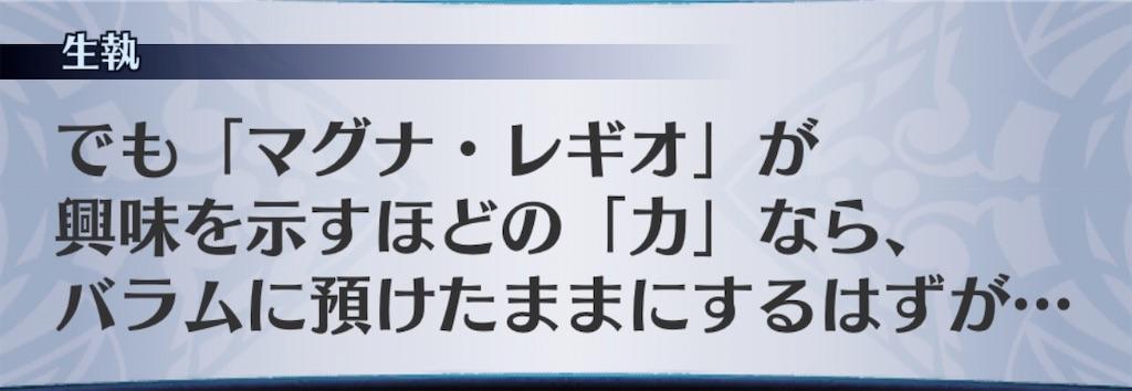 f:id:seisyuu:20200522010723j:plain